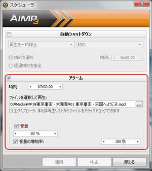 Aimpuse05_2