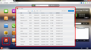 Airdroid05