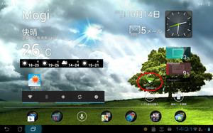 Screenshot_20121014143145